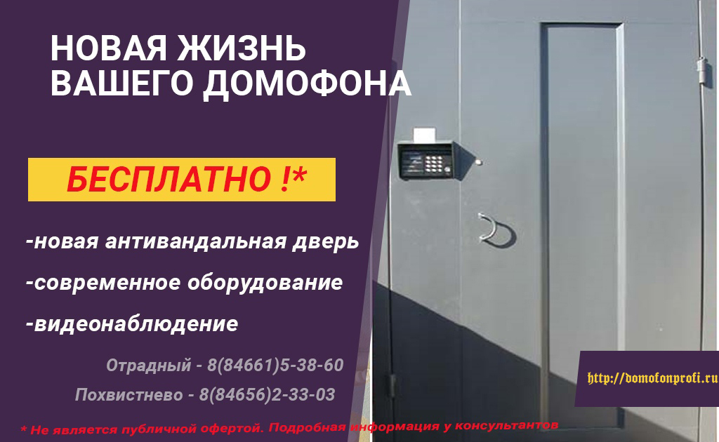 1C47EDC09-6943-3DC0-C173-E87F0556AEF5.jpg